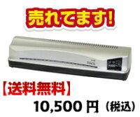 CityBoyLPC1009