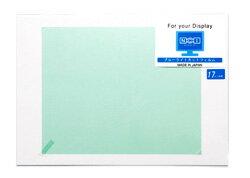 【送料無料】ブルーライトカット液晶保護フィルム...の紹介画像2