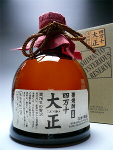 スペシャル 四万十川長期熟成栗焼酎原酒古酒