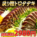 "[free shipping] 700 g of chopped return bonito [bonito] back stomach set bonito ranking first place continuation receiving a prize ""@-bashing of the bonito"" [comfortable ギフ _ expands] [marathon201305_ free shipping]"