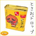 【高知限定】土佐犬がマスコット「とさお ドロップ」 ≪柚子風味≫