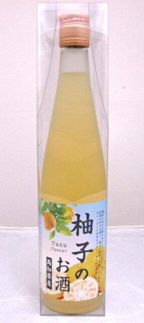 柚子のお酒 500ml