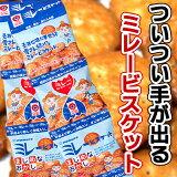 高知県民愛されお菓子 【ミレービスケット】4袋つづり【2sp121122green】