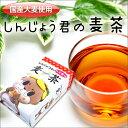 高知県須崎市のゆるキャラで大人気♪しんじょう君の麦茶 1袋1...
