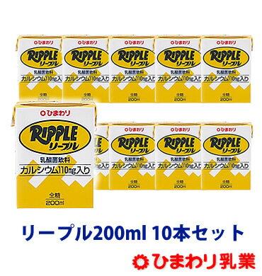 高知限定 リープル200ml 10本セット【RCP】【10P02jun13】