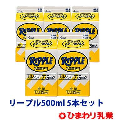 高知限定 リープル500ml 5本セット【RCP】【10P02jun13】