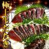【高知ひろめ市場より直送】生鰹のわら焼き塩タタキ 2節セット