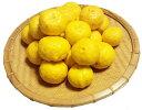 【発売開始です】【種無しゆず玉】【種無し柚子玉】20個 とっても低農薬栽培なので、ブサカワ(ブサイクな皮)な分、たっぷりお使いいただけます💛