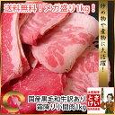 【SS】送料無料 県外産訳あり霜降り小間肉1kg和牛 牛肉 切り落としすき焼き♪しゃぶしゃぶ♪煮物♪炒め物♪わけあり【smtb-KD】