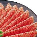 土佐和牛最高級A5ランク特選サーロインスライス100g高知県産 お鍋【ラッキーシール対応】