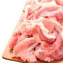 高知県産豚小間肉1kg(500g×2)脂身多いが、めちゃめちゃ安い(冷凍)訳ありわけあり豚肉切り落とし豚こま 豚コマ小間切れ国産やすい【SS】【クール便】