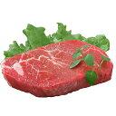 国産牛 ミニヒレ ステーキ 赤身 100g牛肉 牛ヒレ肉 国産牛肉ご自宅用 個包装不可【ラッキーシール対応】【SS】
