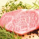 黒毛和牛特選リブロースステーキ200g最高級A5ランク和牛牛肉訳ありステーキ肉【クール便】お取り寄せグルメ【SS】