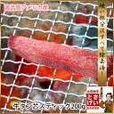 牛タン 芯スティック焼肉 200gアメリカ産 牛肉YDKG-kd バーベキュー