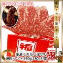 送料無料 壷漬けカルビ厚切り焼肉セット 540g(180g3個set)福袋 牛肉