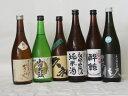 日本酒セット[辛口]土佐酒/6本セット/720ml 人気商品 日本酒 土佐 酒 セット 飲み比べセッ