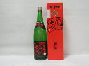 日本酒 司牡丹 純米酒 超辛口 酒 土佐 自由は土佐の山間より 1.8L 一升 化粧箱 日本酒 高知の地酒 辛口 人気商品 父の日の贈り物