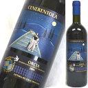【6本〜送料無料】オルチア チェネレントーラ 2004 ドナテッラ チネッリ コロンビーニ 750ml [赤]Orcia Cenerentola Fattorie Donatella Cinelli Colombini