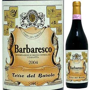 バルバレスコ バローロ Barbaresco