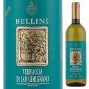 【6本〜送料無料】ヴェルナッチャ ディ サンジミニャーノ 2013 カンティーナ ベリーニ 750ml [白]Bellini Vernaccia di San Gumignano Cantina Bellini