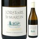 【6本〜送料無料】ケラーヌ ブラン オー クスティア 2015 ドメーヌ ド ロラトワール サン マルタン 750ml [白]Cairanne Blanc Haut Coustias Domaine De L'oratoire St. Martin