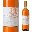 【6本〜送料無料】 [375ml]カステルグレーヴェ ヴィン サント デル キャンティ クラシコ 2008 カステッリ デル グレヴェペーザ [ハーフボトル][甘口白]Castelgreve Vin Santo Del Chianti Classico Castelli Del Grevepesa Scrl