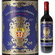 【6本〜送料無料】ロッカ グイッチャルダ キャンティ クラシコ リゼルヴァ 2012 バローネ リカーゾリ 750ml [赤]Rocca Guicciarda Chianti Classico Riserva Barone Ricasoli