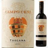 【6本〜】カンポ チェーニ 2011 バローネ リカーゾリ 750ml Campo Ceni 2011 Barone Ricasoli [赤]