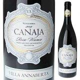 【6本〜】カナヤ ロッソ ヴェロネーゼ 2011 ヴィッラ アンナベルタ 750ml [赤]CANAJA Rosso Veronese Villa Annaberta