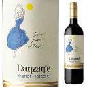 【6本〜送料無料】ダンザンテ メルロー 2014 テヌーテ ディ トスカーナ 750ml [赤]Danzante Melrot Tenute Di Toscana