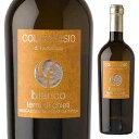 「コッレフリージオ ディ コッレフリージオ」は白も個性的!乾燥ブドウをバリック発酵熟成力強さと清涼感のある柑橘系の風味が印象的