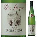 【6本〜送料無料】アルザス リースリング 2014 レオン ベイエ 750ml [白]Alsace Riesling Leon Beyer