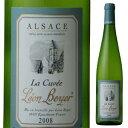 【6本〜送料無料】アルザス キュヴェ レオン ベイエ 2014 750ml [白]Alsace Cuvee Leon Beyer Leon Beyer
