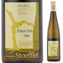 【6本〜送料無料】ピノ グリ 2014 ドメーヌ ストフラー 750ml [白]Domaine Stoeffler Pinot Gris Domaine Stoeffler