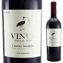 【6本〜送料無料】ヴィニウス リザーヴ カベルネ ソーヴィニヨン 2014 d.A.ワイナリー (ジャン クロード マス) 750ml [赤]Vinus Reserve Cabernet Sauvignon d.A. Winery (Jean Claude Mas)