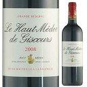 【6本~送料無料】オー メドック ド ジスクール 2013 (シャトー ジスクール) 750ml [赤]Haut Medoc De Giscours Chateau Giscours