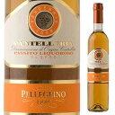 イタリア屈指の甘口ワイン「パッシート ディ パンテッレリア」灼熱の太陽のもと乾燥させた魅惑的デザートワイン