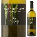 【6本〜送料無料】フィオーレ ディ カンポ 2013 リス ネリス 750ml [白]Fiore di Campo Lis Neris