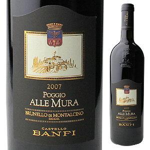 ポッジョ アッレ ムーラ ブルネッロ ディ モンタルチーノ