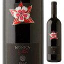 【6本〜送料無料】モニカ ディ サルデーニャ 2014 パーラ 750ml [赤]Monica di Sardegna Pala