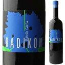 清々しさと共存する重厚感と旨み自然派ラディコンが造る長期熟成の醸し発酵白ワイン「リボッラジャッラ」