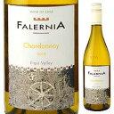 【6本〜送料無料】シャルドネ 2016 ヴィーニャ ファレルニア 750ml [白]Chardonnay Vi a Falernia
