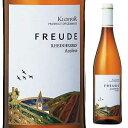 б┌6╦▄б┴┴ў╬┴╠╡╬┴б█е╒еэеде╟ ещедеєе╪е├е╗еє евеже╣еьб╝е╝ 2015 епеэе╣е┐б╝╛·┬д╜ъ 750ml [┤┼╕¤╟Є]Freude Rheinhessen Auslese Weinkellerei Klostor Gmbh