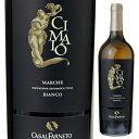 【6本〜送料無料】チマイオ マルケ ビアンコ 2013 カサルファルネート 750ml [白]Cimaio Marche Bianco Casalfarneto
