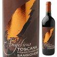 【6本〜送料無料】トスカーナ サンジョヴェーゼ 2014 ヴィニコラ リカイアーノ(スコペターニ) 750ml [赤]Toscana Sangiovese Vinicola Ricaiano (Scopetani)