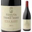 『ジェームズサックリング』93点!エトナの入り口に最適ブルゴーニュを彷彿とさせるフィネスに富んだ火山のワイン