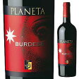 【6本〜送料無料】ブルデーゼ 2005 プラネタ 750ml [赤]Burdese Planeta [オールドヴィンテージ ][蔵出し]