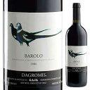 イタリアワインの帝王アンジェロガヤが唯一造る希少なバローロ2つの偉大な畑のブドウが見事に調和した「ダグロミス」