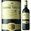 【6本〜送料無料】シャトー ラモット ヴァンサン 2011 750ml [赤]Chateau Lamothe Vincent Rouge