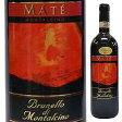 【6本〜送料無料】ブルネッロ ディ モンタルチーノ リゼルヴァ 2008 マテ 750ml [赤]Brunello di Montalcino Riserva Mate [オーガニック][ブルネロ]